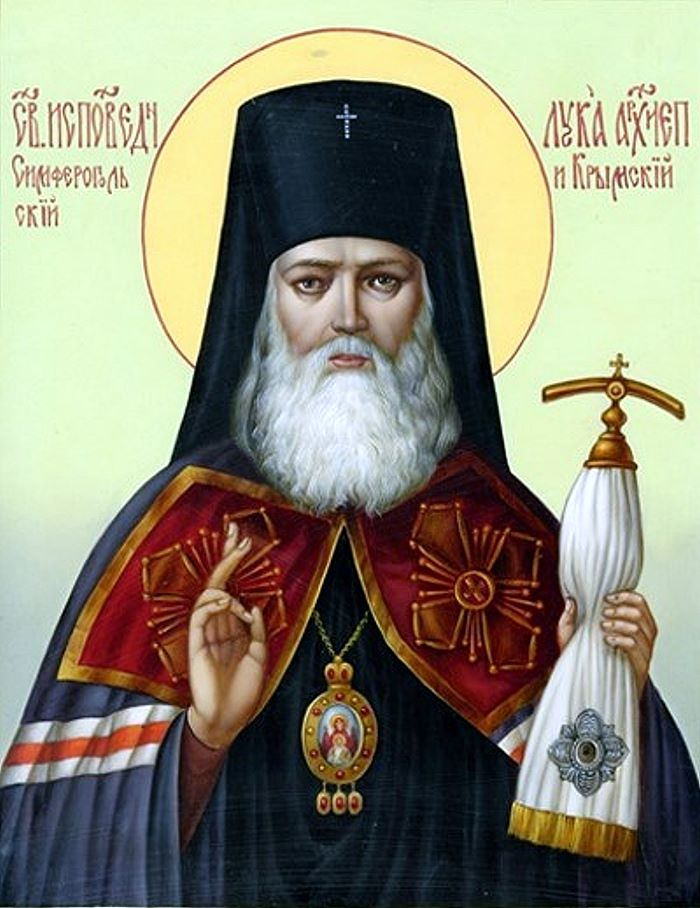Иконостас Красногорск