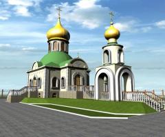 Строительство храма - Эскизный проект