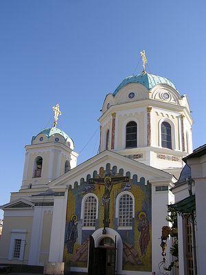 Свято-Троицкий собор в Симферополе, где покоятся мощи святителя Луки