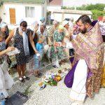 Освящение мёда нового сбора