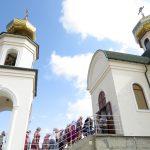 Храм во имя святителя Луки