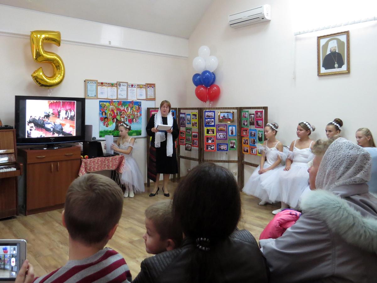 Директор воскресной школы Любовь Васильевна Ксендзова-Стёпина