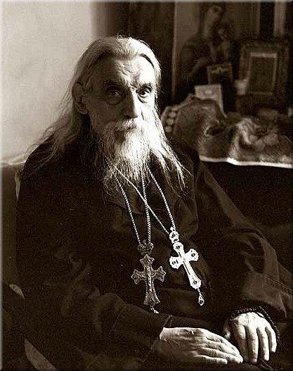 Отец Серафим.
